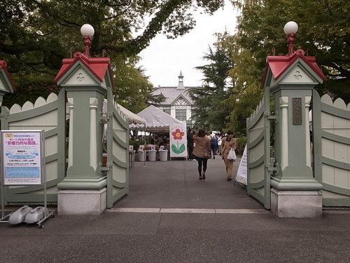奈良女子大学.jpg