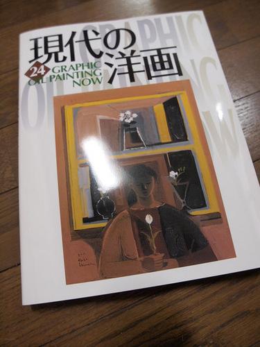 現代の洋画24.jpg